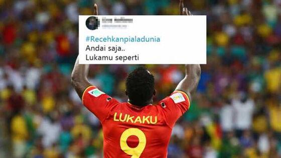 Meme Piala Dunia 08 01d49