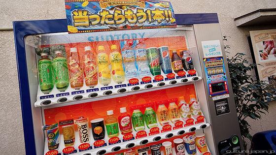 Hal Aneh Bin Gila Yang Ada Di Jepang 04 C8f95