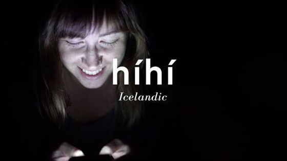 Cara Ketawa Online Negara Di Dunia 12 24435