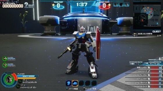 Review Game Ps4 New Gundam Breaker 3 07420