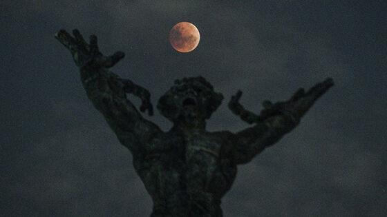Apa Itu Gerhana Bulan Total 02 8d50c