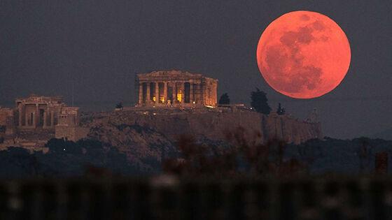 Apa Itu Gerhana Bulan Total 36f65