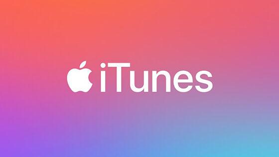 Inovasi Apple Mengubah Dunia 05 6bf54