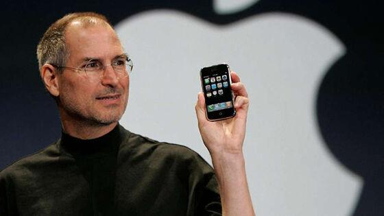 Inovasi Apple Mengubah Dunia Intro Fdee8