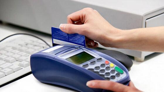 Cara Mengisi Kartu E Toll Bank 3bd81