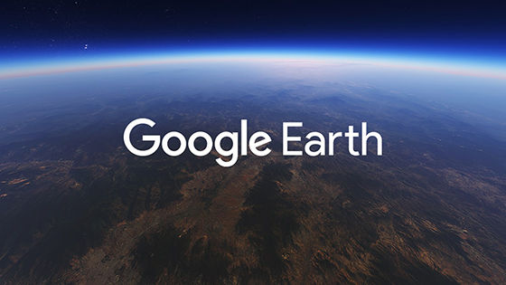 Google Earth 868d2