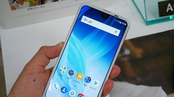 Smartphone Android Layar Poni Setitik 03 5d982
