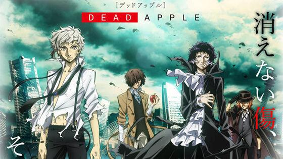 Film Anime Terbaru 01 F63bf