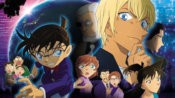 Film Anime Terbaru 04 3fbd4