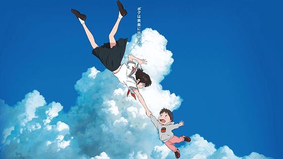 Film Anime Terbaru 06 C6a45