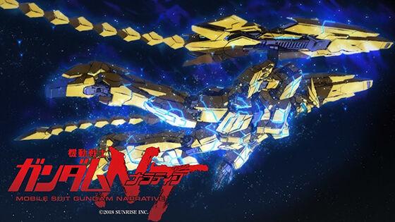 Film Anime Terbaru 07 6eaf7