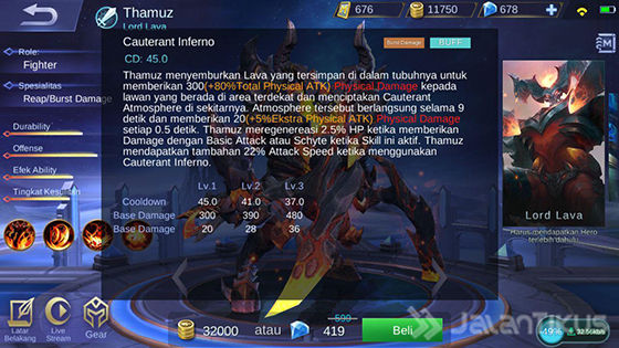 Thamuz Mobile Legends Skill 3 00cea