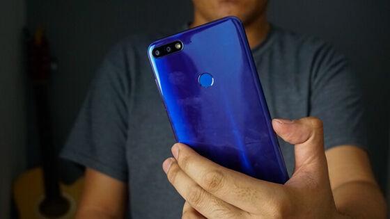 Fingerprint Huawei Nova 2 Lite 1e306