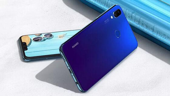 Harga Huawei Nova 3i 80189
