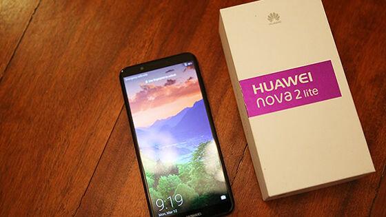 Spesifikasi Huawei Nova 2 Lite 26227