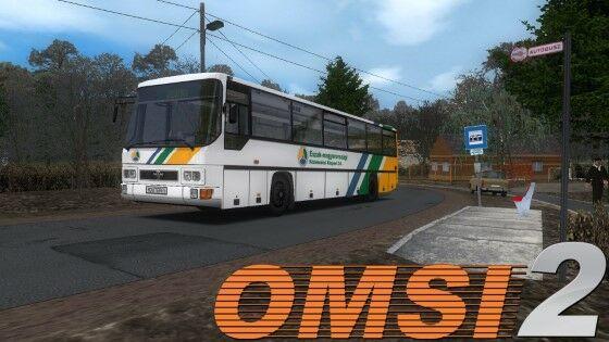 Game Simulator Bus 0 96313