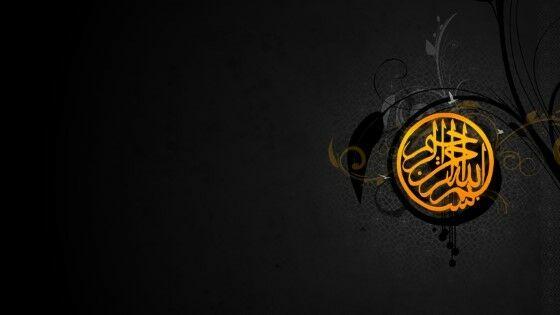 Wallpaper Islami Hd Keren Pc Kaligrafi 02 Aa13a