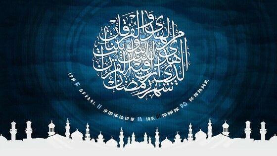 Wallpaper Islami Hd Keren Pc Kaligrafi 03 054fb
