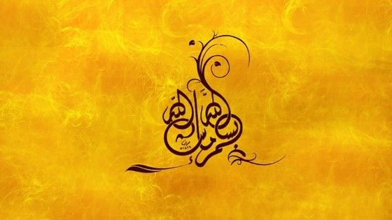 Wallpaper Islami Hd Keren Pc Kaligrafi 05 8948d