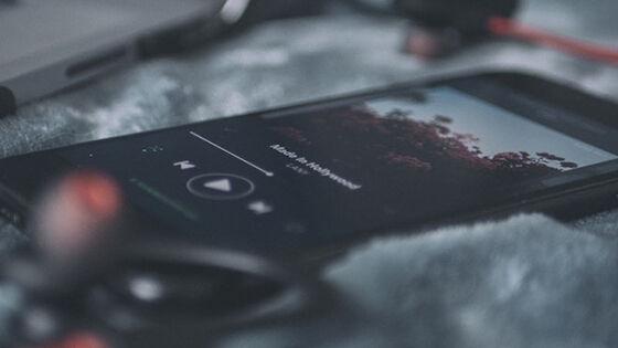 Aplikasi Musik Terbaik E7e0c