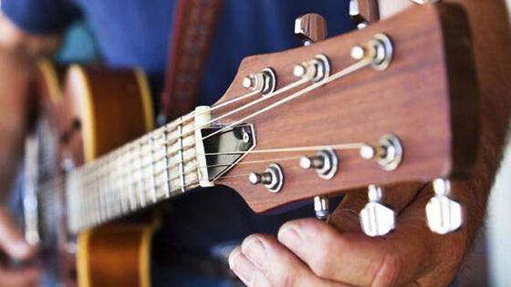 Aplikasi Stem Gitar Intro D863c