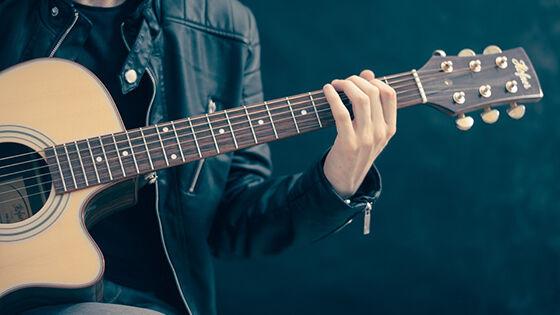 Aplikasi Kunci Gitar Intro A7a54