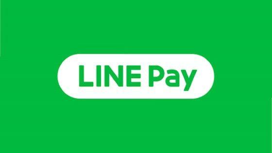 Line Pay1 5c65a