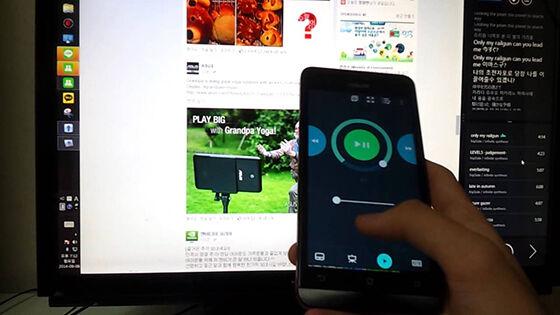 Aplikasi Presentasi Remote Link 56fb7