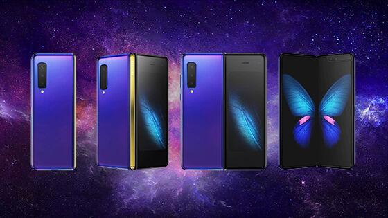 Samsung Galaxy Fold 1 1c2a2