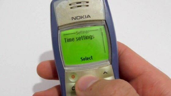 Nada Dering Nokia 1100 04da9
