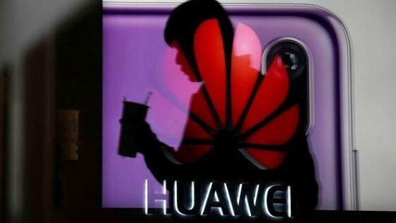 Huawei Ganti Os 1 477e2