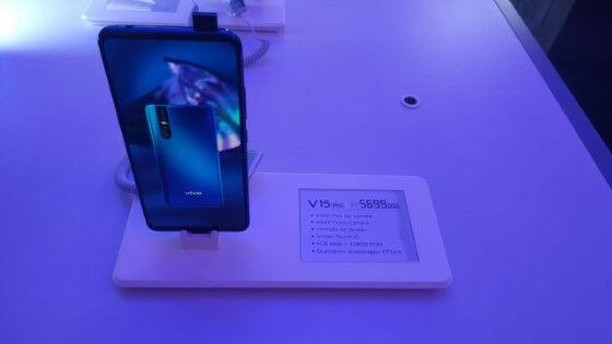 Vivo V15 Pro 4 C9c48