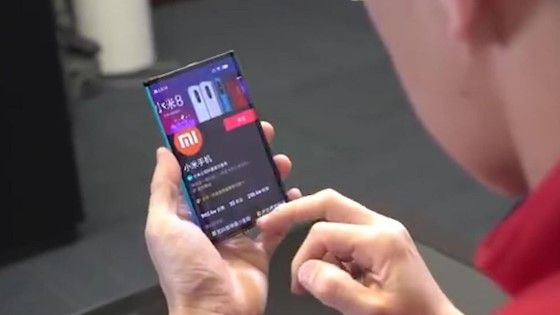 Harga Xiaomi Foldable Phone Dbd20