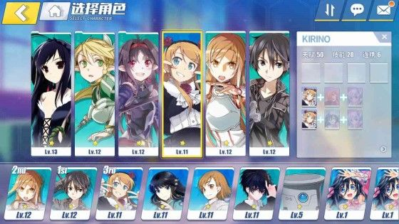 Crossover Game Mobile Paling Heboh Di 2019 5 F42b0