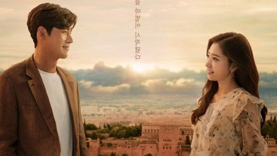Drama Park Shin Hye Memories Of The Alhambra B69e7