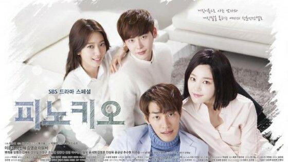 Drama Park Shin Hye Pinocchio 515c9
