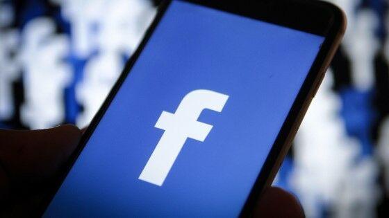 Facebook 49a1a