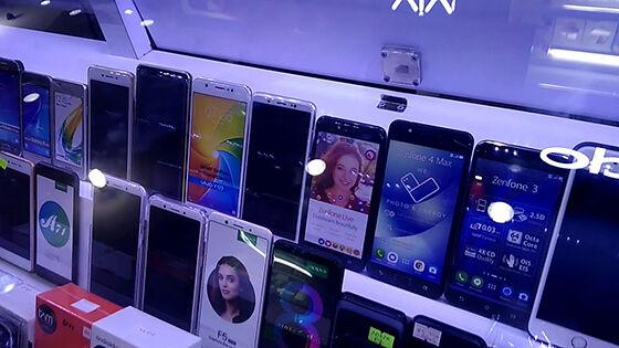 Handphone Black Market Diblokir 1 B1b2e