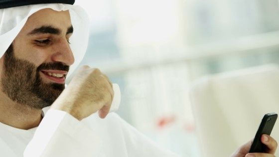 Arabic Male Emirati Business Wealth City Consultant Smart Phone Technology Ejx0brnt F0000 4ea4a