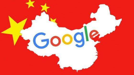 Google Bekerja Sama Dengan China 53e3f