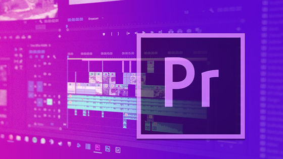 Software Edit Video Profesional Adobe Premiere Ab405