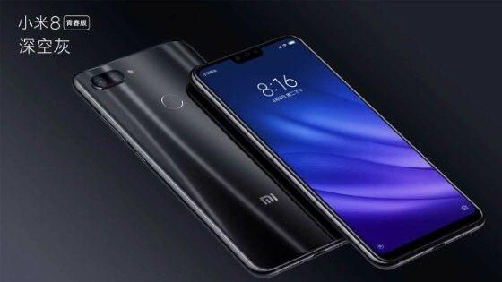 Xiaomi Mi 8 Lite A0225