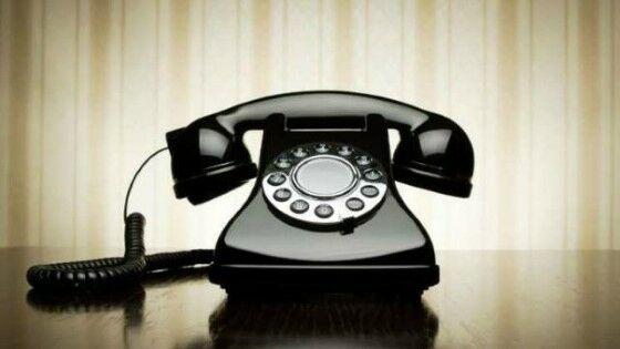Telepon Cc35d