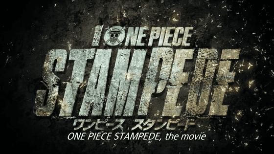 Sinopsis One Piece Stampede 13c86