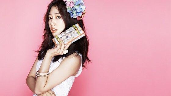 Foto Aktris Korea Cantik Park Shin Hye 04 957be