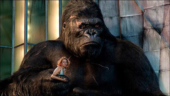 King Kong 61fdf