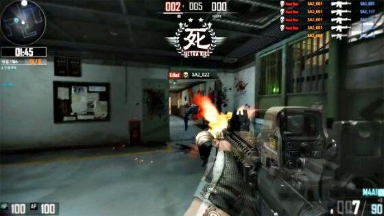 Sudden Attack 2fa18