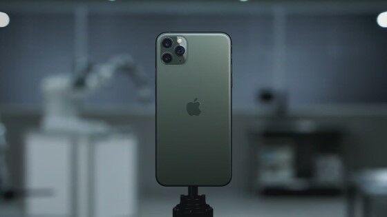 Iphone 11 Pro Max 8647f
