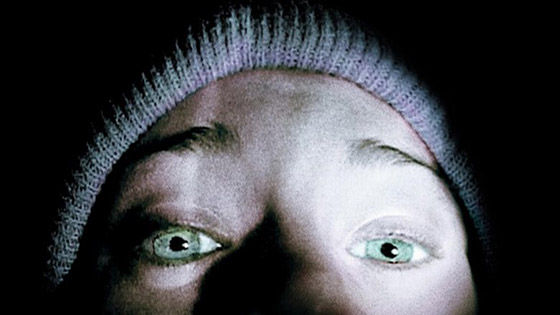 Blair Witch 58767