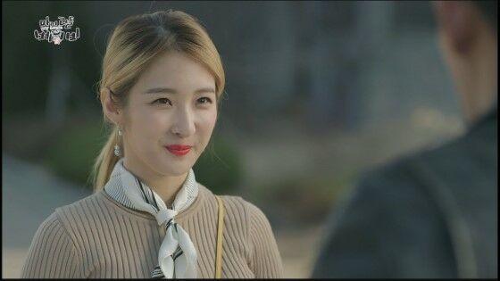 Nam Ji Hyun 4Minute E3199